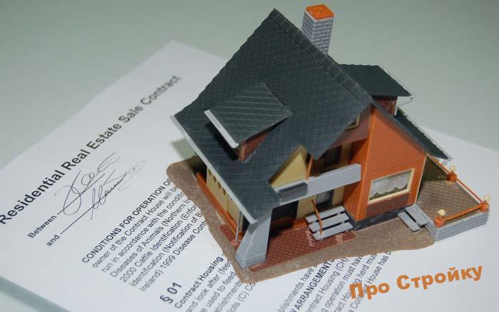 prodaem-zagorodnyj-dom-kak-prodat-dom-bystro-2