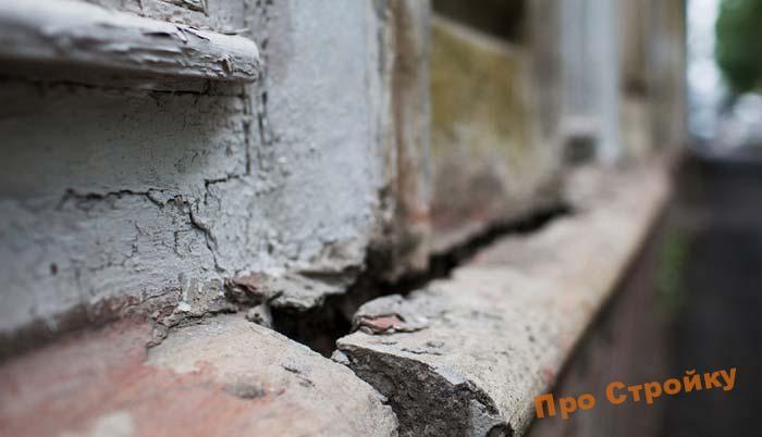 prichiny-razrusheniya-fasada-domov-i-zdanij-3