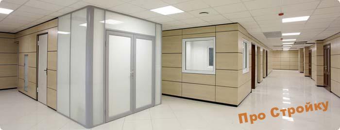 stacionarnye-peregorodki-v-ofise-3