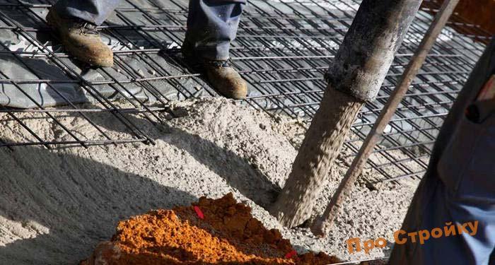 vybiraem-beton-dlya-fundamenta-4
