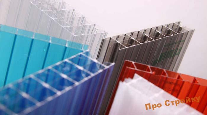 stroitelnye-materialy-3