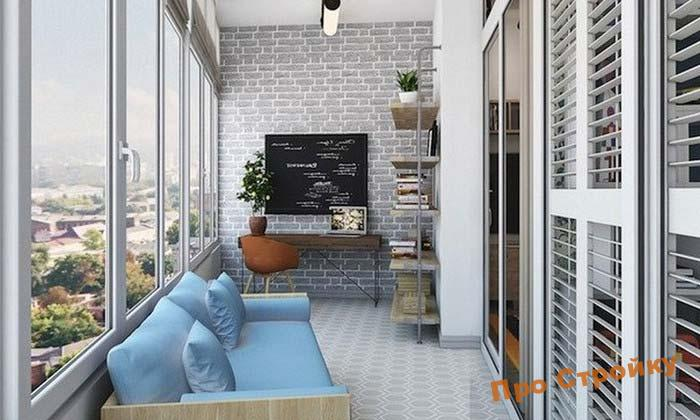 remont-balkona-ili-lodzhii-2