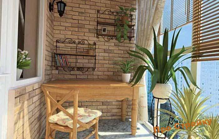 remont-balkona-ili-lodzhii-5
