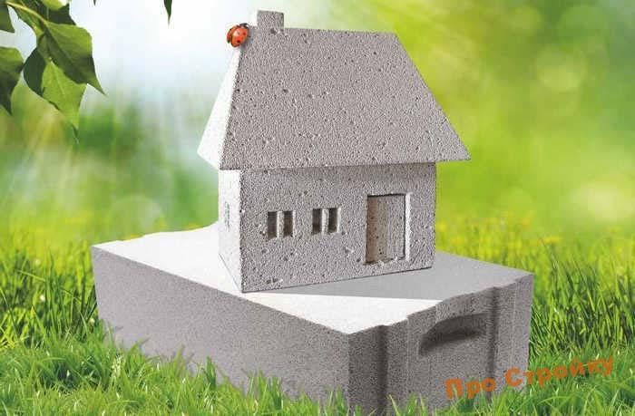 yacheistyj-beton-v-stroitelstve-2
