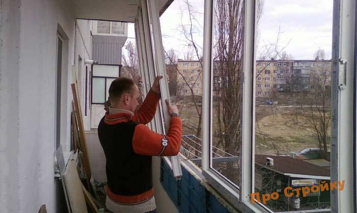 Рама для остекления балкона своими руками